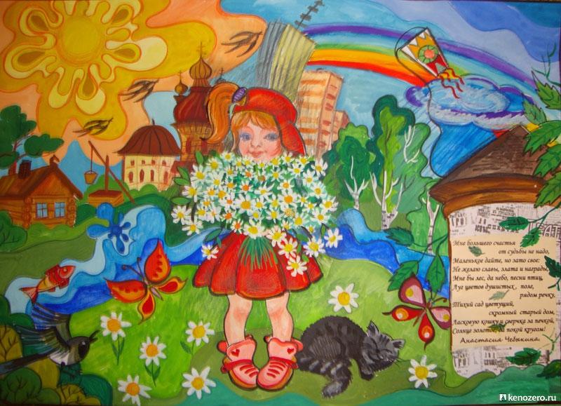 Фото на экологическую тему для детей 80
