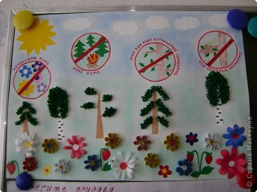 Поделки по экологии береги природу