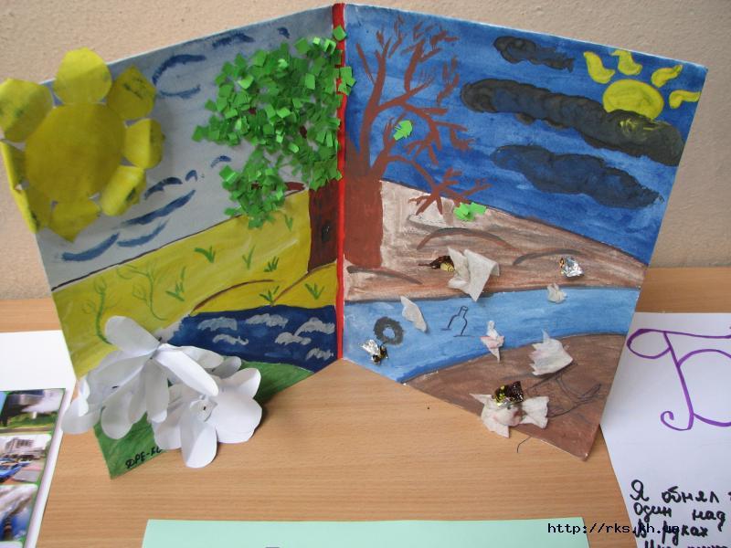 Поделка по экологии 1 класс